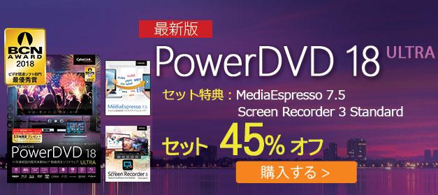 dvd 再生 ソフト