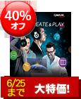 Media Suite 15 Ultra - オールインワンマルチメディアスイート | CyberLink