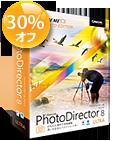 写真編集ソフト PhotoDirector