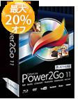 Power2Go 11