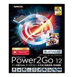 Power 2 Go