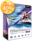 PowerDirector Ultimate